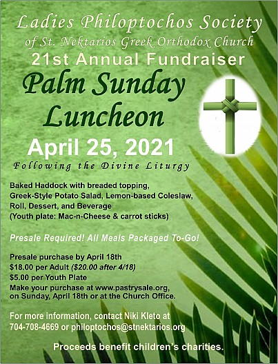 Click here for information about the Palm Sunday Luncheon